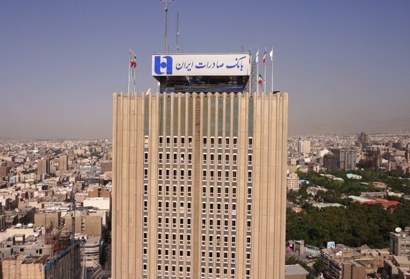 برج سپهر بانک صادرات